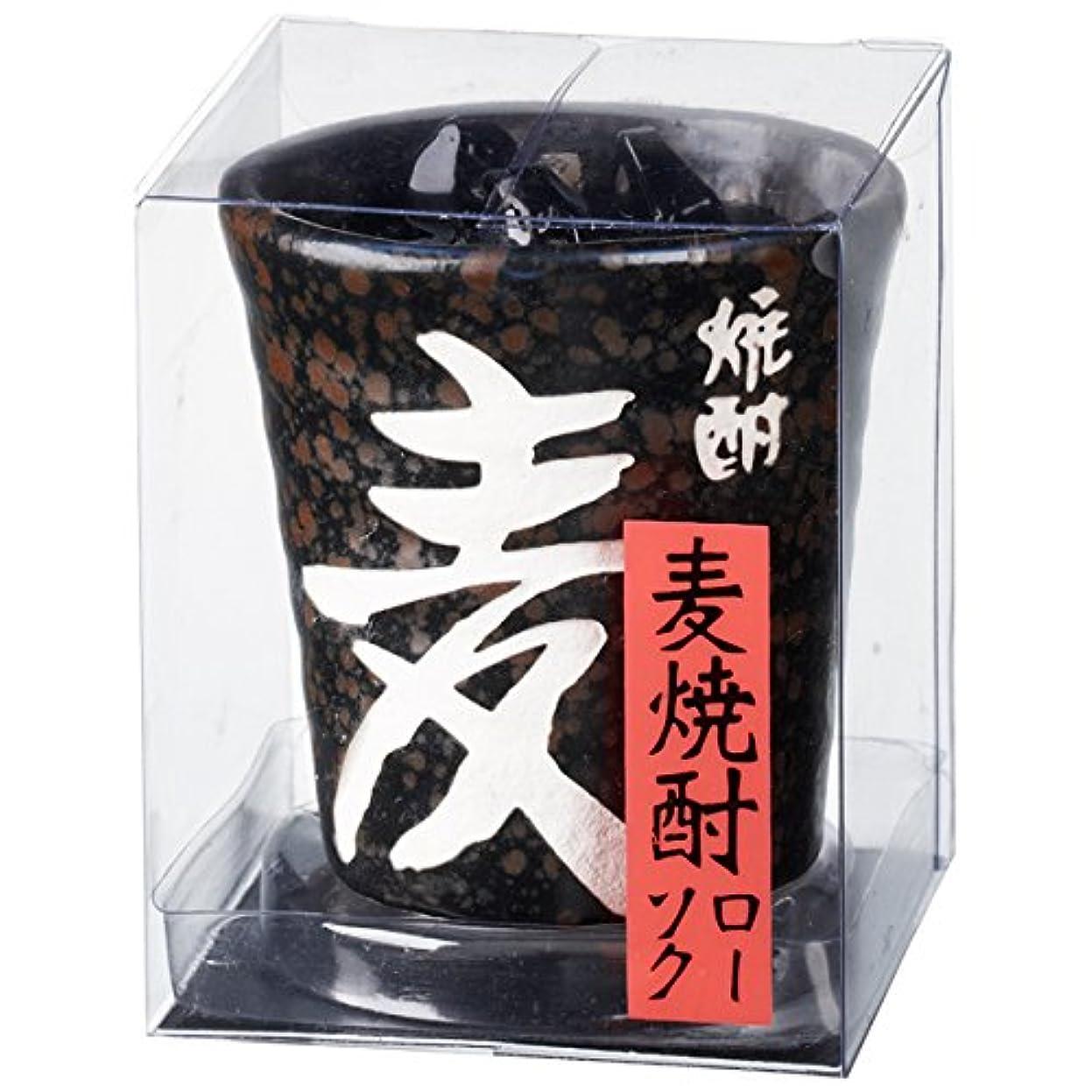 プレビスサイト茎ダブル麦焼酎ローソク