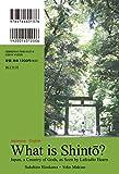 神道とは何か What is Shinto?―小泉八雲のみた神の国、日本 Japan, a Country of Gods, as Seen by Lafcadio Hearn― 画像