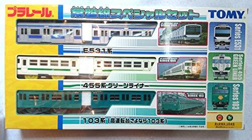 ac131dddc87e73 鉄道|鉄道おもちゃ 通販・価格比較 4ページ目 - 価格.com