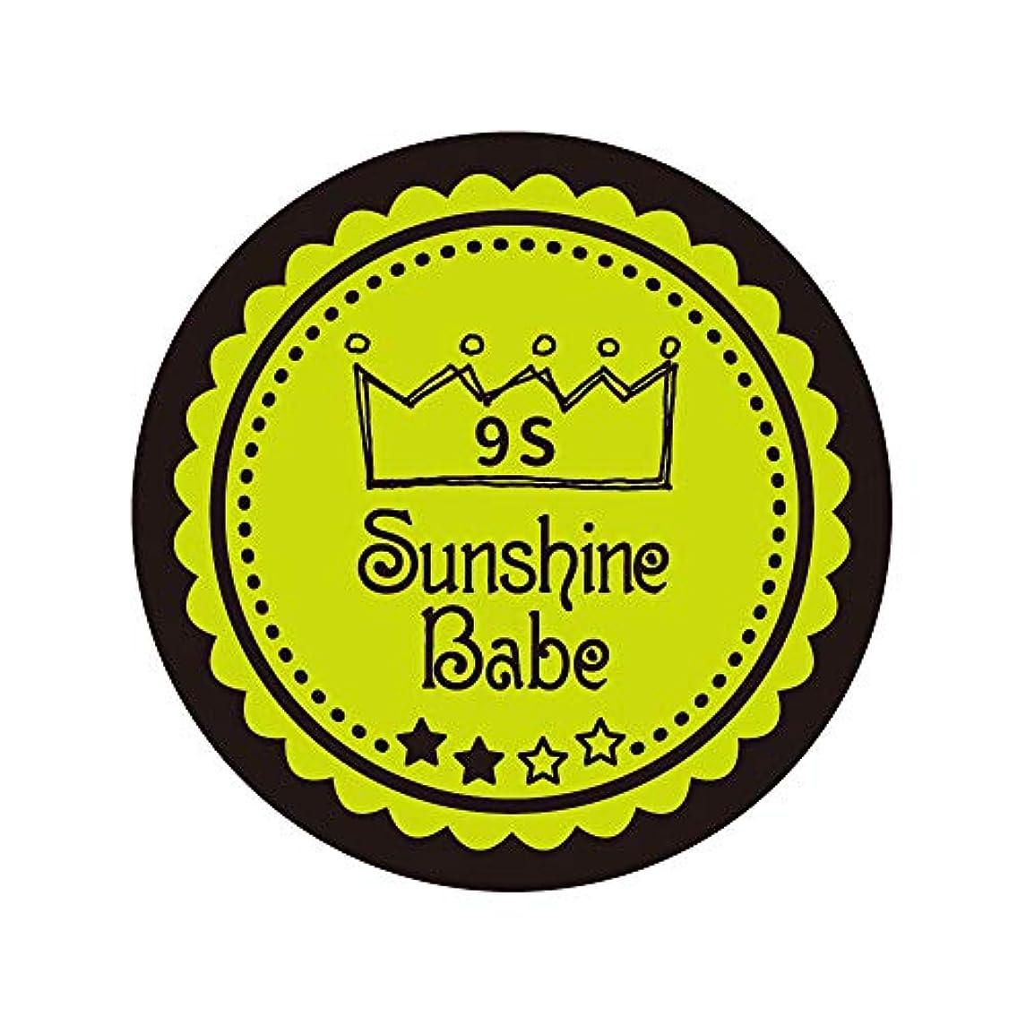 団結する契約材料Sunshine Babe カラージェル 9S ライムパンチ 2.7g UV/LED対応
