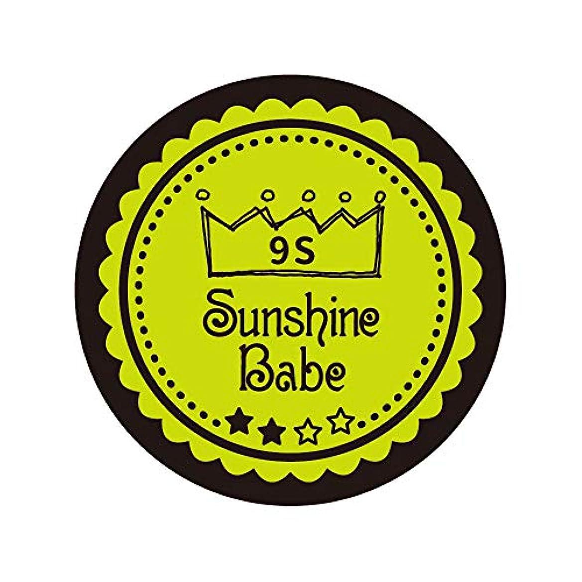 固有のシーボード知り合いになるSunshine Babe カラージェル 9S ライムパンチ 2.7g UV/LED対応
