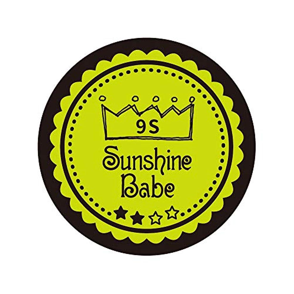 時計スクリーチ誓約Sunshine Babe カラージェル 9S ライムパンチ 2.7g UV/LED対応
