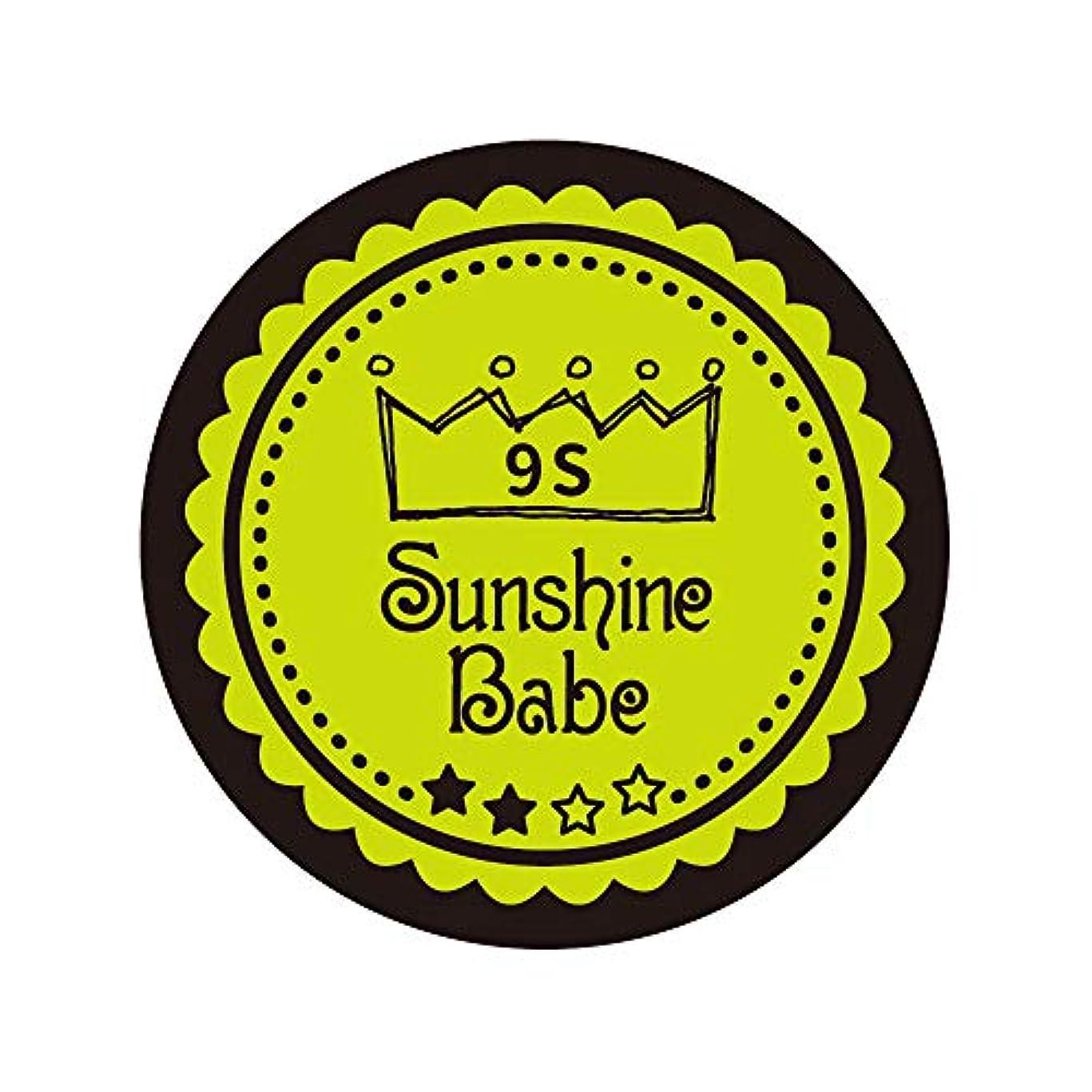 狂人市民邪魔Sunshine Babe カラージェル 9S ライムパンチ 2.7g UV/LED対応