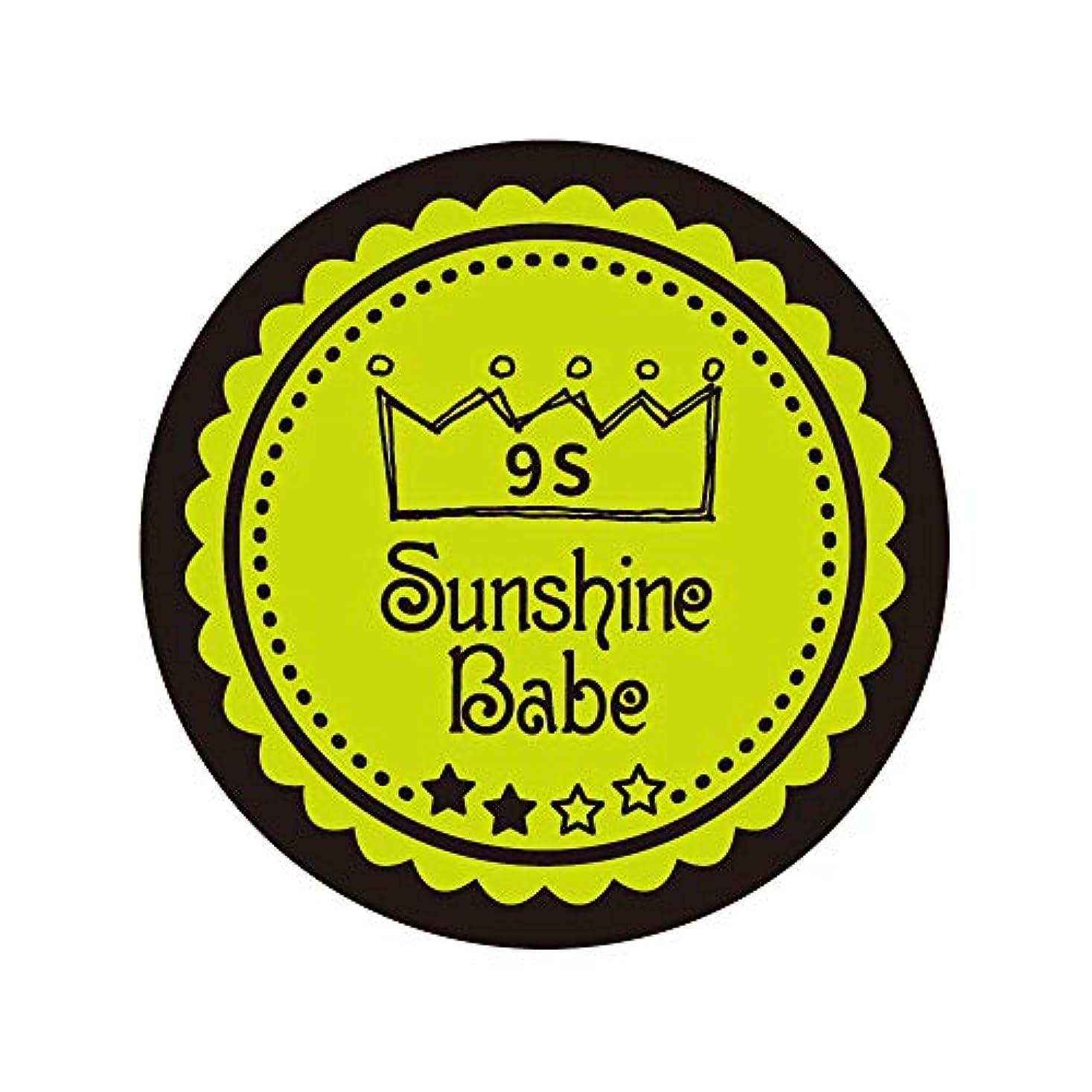 偽善証人流暢Sunshine Babe カラージェル 9S ライムパンチ 2.7g UV/LED対応