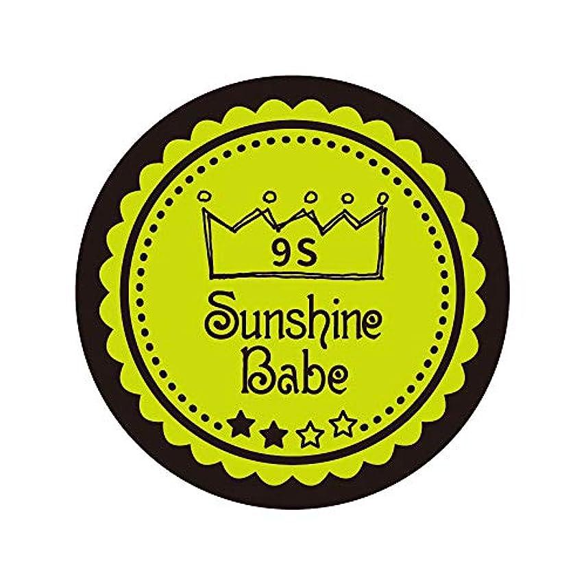 郡甲虫キャンセルSunshine Babe カラージェル 9S ライムパンチ 2.7g UV/LED対応