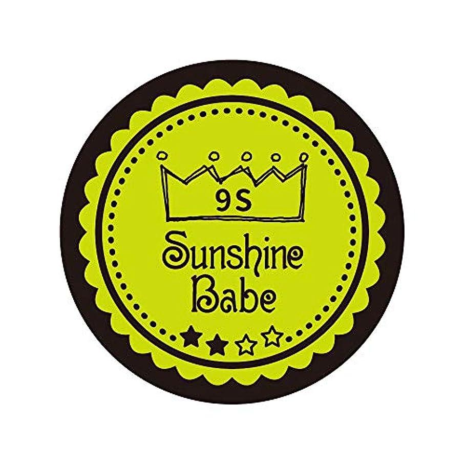 名前を作る行くトチの実の木Sunshine Babe カラージェル 9S ライムパンチ 2.7g UV/LED対応