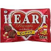不二家 ハートチョコレート(ピーナッツ)袋 14枚