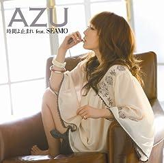 AZU「最後の恋」の歌詞を収録したCDジャケット画像