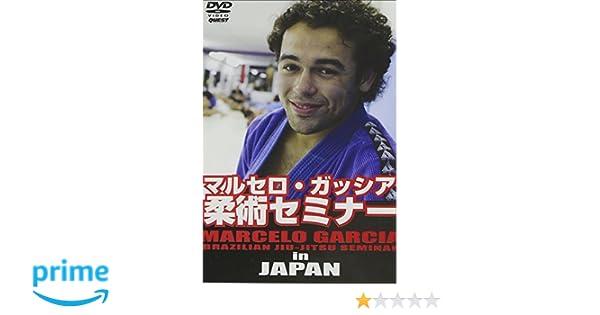 Amazon.co.jp | マルセロ・ガッ...