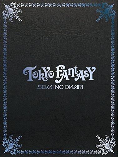 TOKYO FANTASY SEKAI NO OWARI スペシャル・エディション [Blu-ray]