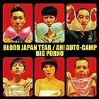 BLOOD JAPAN TEAR