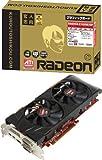玄人志向 グラフィックボード Radeon HD6950 1GB PCI-E DVI HDMI Mini-DisplayPort AMD Eyefinity4 空冷ファン 2スロット占有 補助電源6pin×2 RH6950-E1GHW/DP