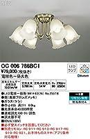 オーデリック/シャンデリア ~8畳 OC006786BC1