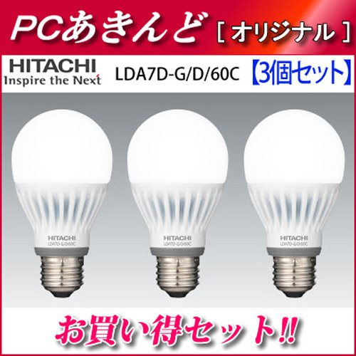 LDA7D-G/D/60C [昼光色]