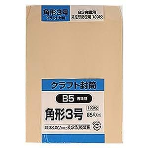 キングコーポレーション クラフト封筒 角形3号 100枚 K3K85