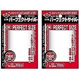 KMC カードバリアー100 パーフェクトサイズ (2袋(200枚))