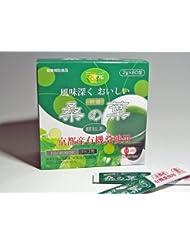 京都有機産 桑の葉 お得3箱
