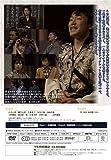 SOHJI・そうぢ! [DVD]