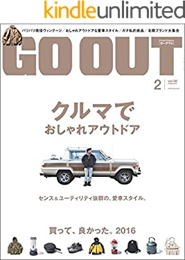 GO OUT (ゴーアウト) 2017年 2月号 [雑誌]