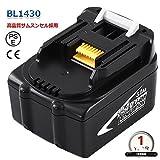 マキタ14.4v BL1430互換バッテリー マキタ14.4vバッテリー 3.0ah 14.4v 互換バッテリー BL1430 BL1440 BL1450 BL1460 対応 リチウムイオンバッテリー 14.4v 安心の1年保証 Moticett