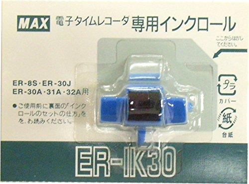 マックス タイムカード用インクロール ER-IK30