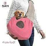 SIAYI(しあい) ペット バッグ バックスリング 猫 犬用 カバン 斜めがけバッグ アウトドア 旅行 お出かけ便利 ペット連れ メシュデザイン 通気性 固定フック付き ポケット付き ドッグバッグ フェルト付き 柔らかい 洗濯簡単 (ピンク)