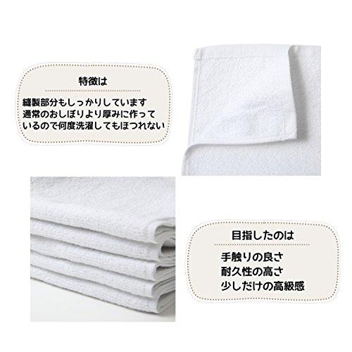 5ba1102a8c3612 おしぼり 厚め 100匁 10枚入 納得の使用感 ハンドタオル 業務用 おてふき 綿 100% 平織 白