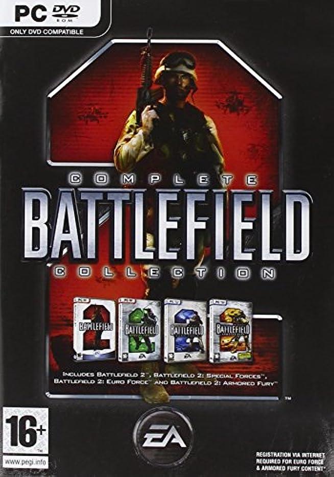 滑り台居間消化Battlefield 2: Complete Collection (PC 輸入版)