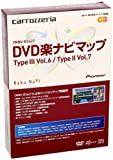 Pioneer DVD楽ナビマップバージョンアップディスク CNDV-R3627 CNDV-R3627