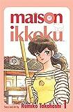 Maison Ikkoku: v.1 (Manga)