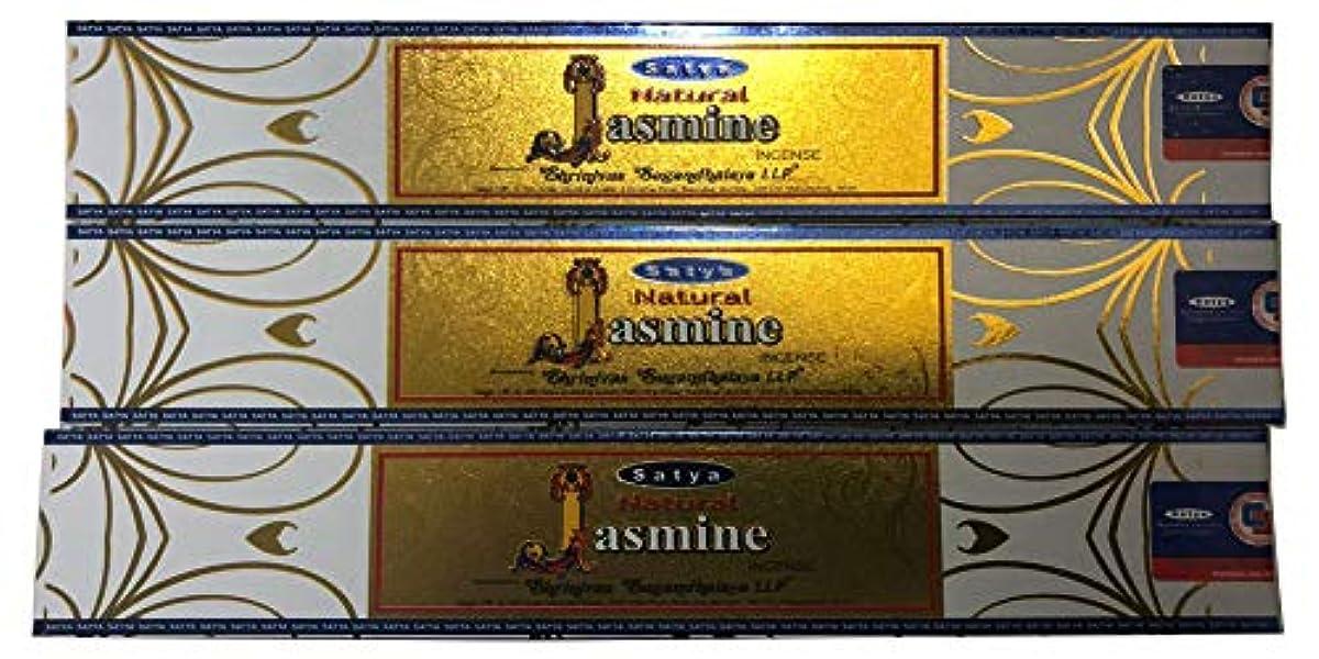 子音真実プラットフォームSatyaナチュラルJasmine Incense Sticks – パックof 3 ( 15グラム各)