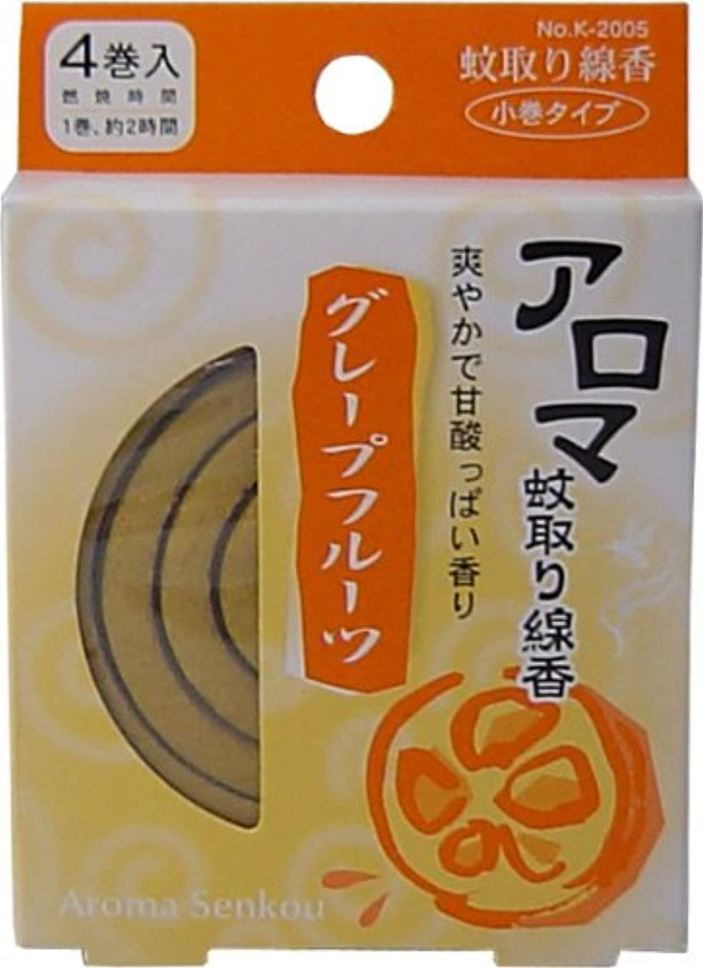 偶然選出するジレンマアロマ蚊取り線香 小巻タイプ 4巻入 グレープフルーツ