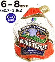 ターキー(七面鳥)6~8ポンド(約2.7~3.6Kg) 冷凍 アメリカ