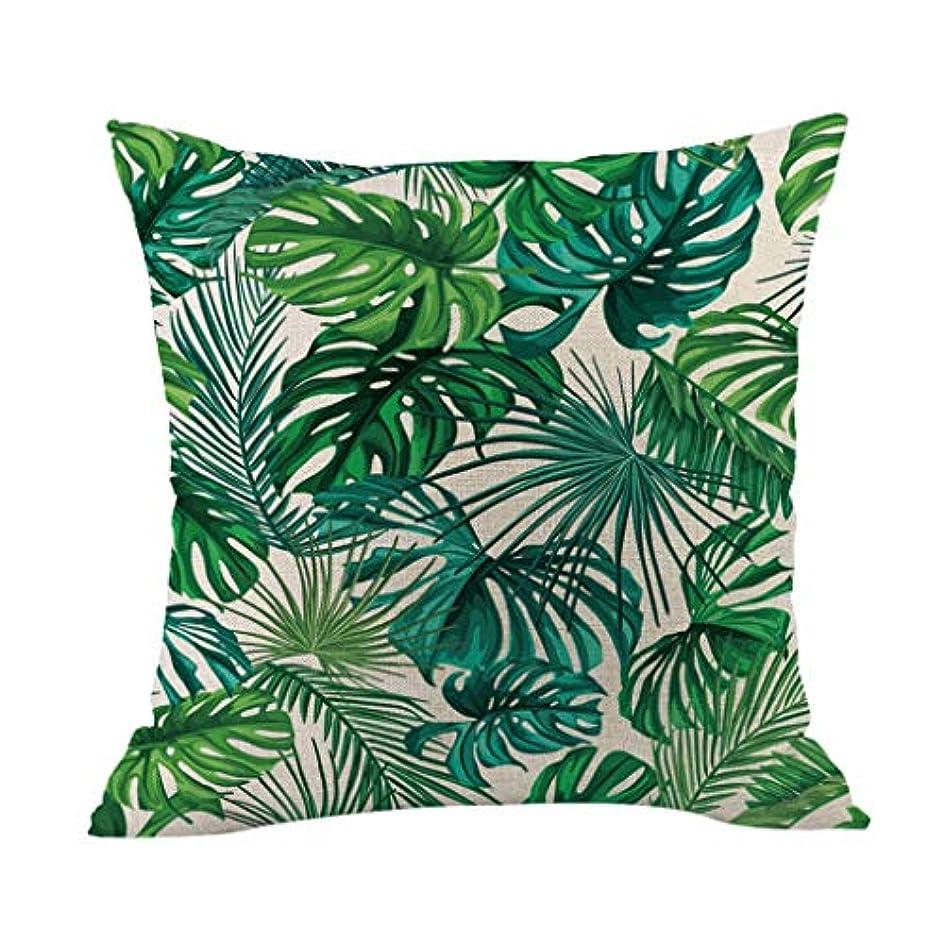 仮定、想定。推測ダイヤモンドなにSMART 高品質クッション熱帯植物ポリエステル枕ソファ投げるパッドセットホーム人格クッション coussin decoratif クッション 椅子