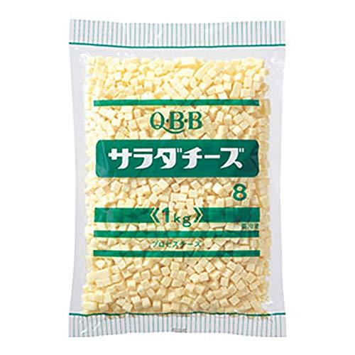 【 業務用 】 QBB サラダチーズ ダイスカット 8mm 1kg