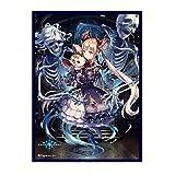 きゃらスリーブコレクション マットシリーズ Shadowverse 「ルナ」 (No.MT270)