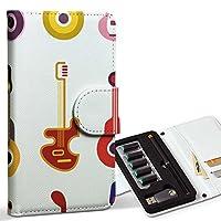 スマコレ ploom TECH プルームテック 専用 レザーケース 手帳型 タバコ ケース カバー 合皮 ケース カバー 収納 プルームケース デザイン 革 チェック・ボーダー ギター イラスト カラフル 005386
