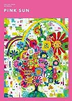 "KAO KAO PANDA ART WORKS ""PINK SUN"""