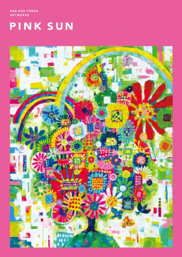 "KAO KAO PANDA ART WORKS ""PINK SUN""の詳細を見る"