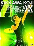 "KIKKAWA KOJI 30th Anniversary Live ""SINGLES+"" & Birthday Night ""B-SIDE+""【3DAYS武道館】 [DVD]"
