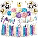 LIHA 誕生日 飾り付け バルーン ガーランド 風船 バースデー セット デコレーション 飾り タッセル おしゃれ 女の子 男の子