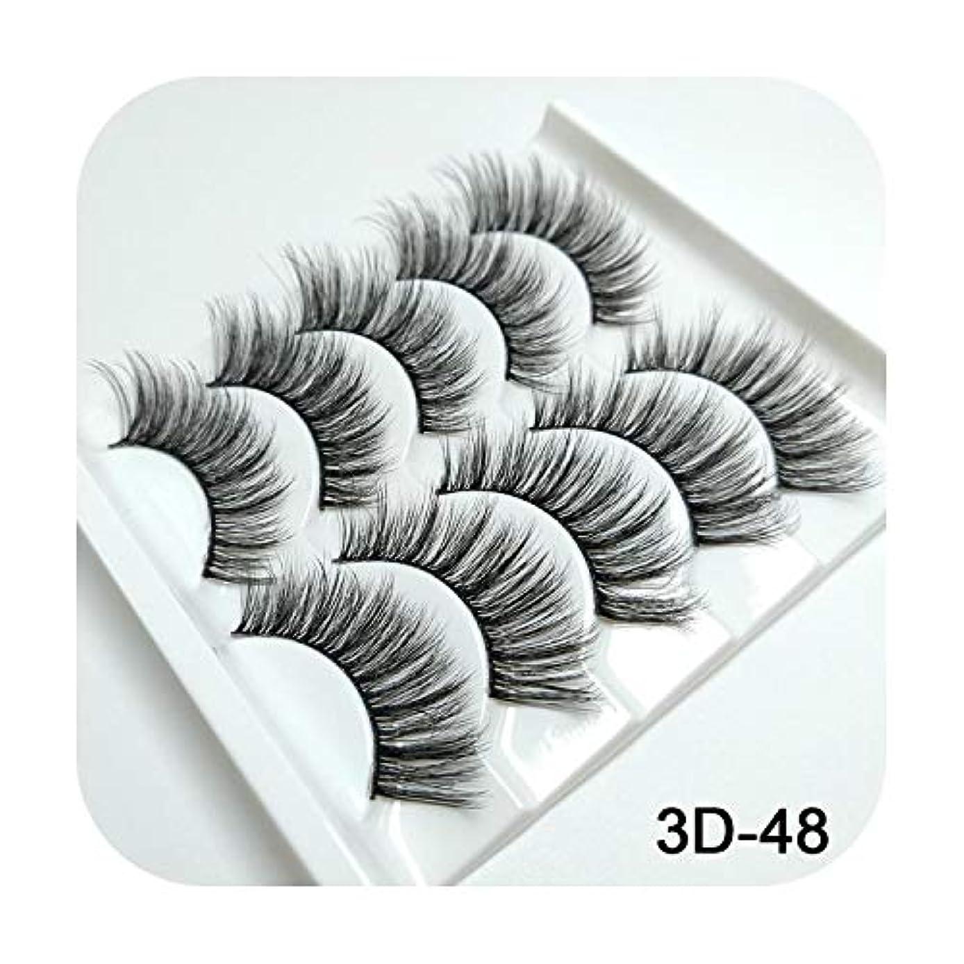 備品警告する師匠3Dミンクまつげナチュラルつけまつげロングまつげエクステンション5ペアフェイクフェイクラッシュ,3D-48