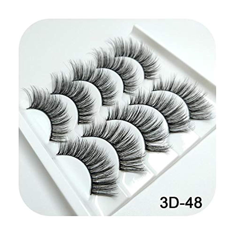 ミュージカルもし植木3Dミンクまつげナチュラルつけまつげロングまつげエクステンション5ペアフェイクフェイクラッシュ,3D-48