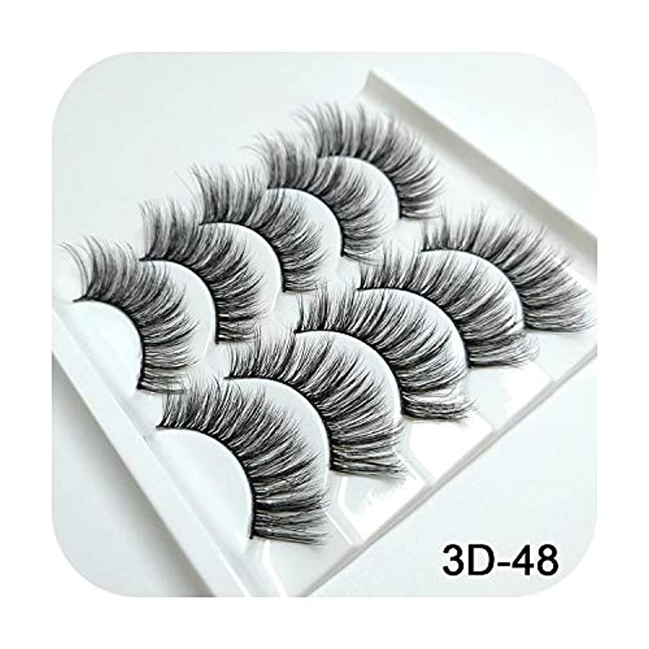 どのくらいの頻度で聡明晴れ3Dミンクまつげナチュラルつけまつげロングまつげエクステンション5ペアフェイクフェイクラッシュ,3D-48