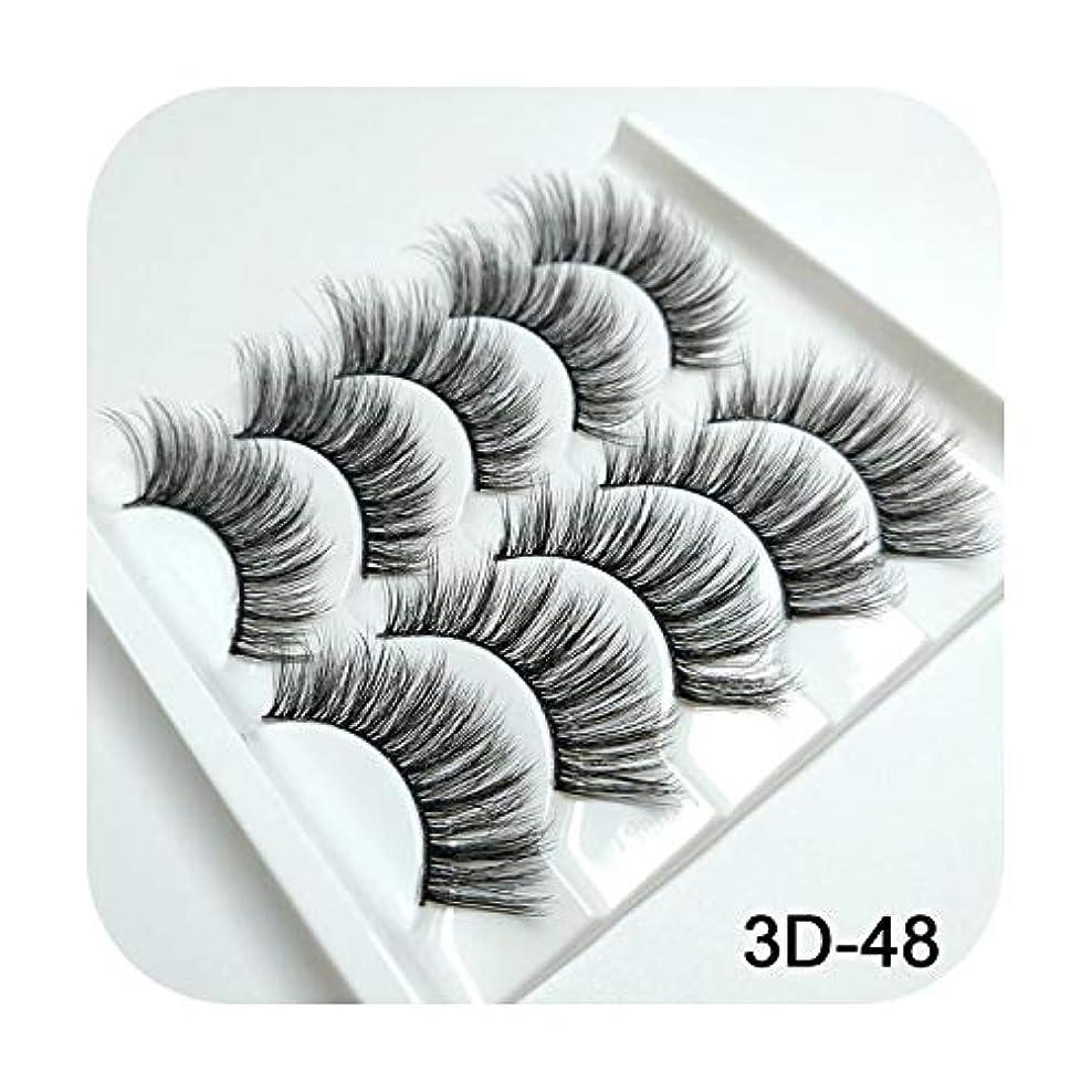 批判平日神学校3Dミンクまつげナチュラルつけまつげロングまつげエクステンション5ペアフェイクフェイクラッシュ,3D-48