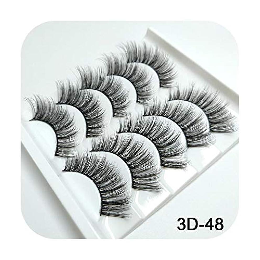 行う代数的虹3Dミンクまつげナチュラルつけまつげロングまつげエクステンション5ペアフェイクフェイクラッシュ,3D-48