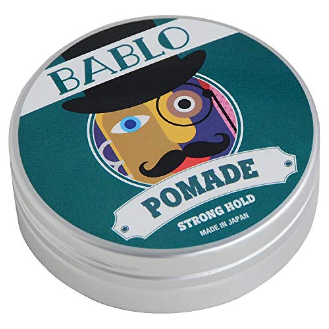 黒不完全離婚バブロ ポマード(BABLO POMADE) ストロング ホールド メンズ 整髪料 水性 ヘアグリース 130g