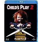 チャイルド・プレイ2 [Blu-ray]