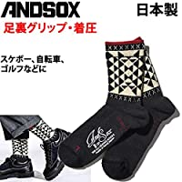 アンドソックス ANDSOX アンドソックス  SUPPORT PILE ANKLE /NATIVE BLACK 着圧ソックス 日本製 靴下 ミッドソックス スケボー・自転車・ゴルフ ソックス S(21cm-25cm)