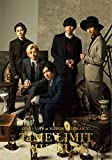 DISH// 日本武道館単独公演'17 TIME LIMIT M...[Blu-ray/ブルーレイ]